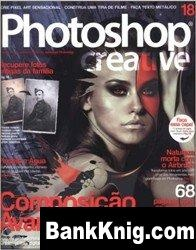 Photoshop Creative №18 2010