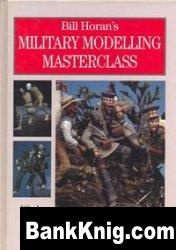 Книга Bill Horan's Military Modelling Masterclass