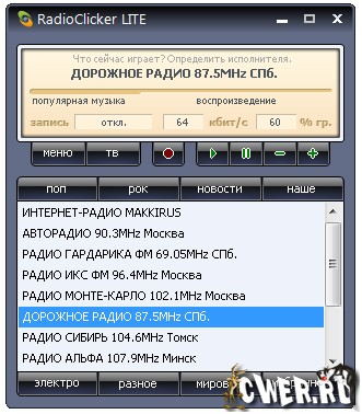 Radioclicker 6 crack full free software - buhl
