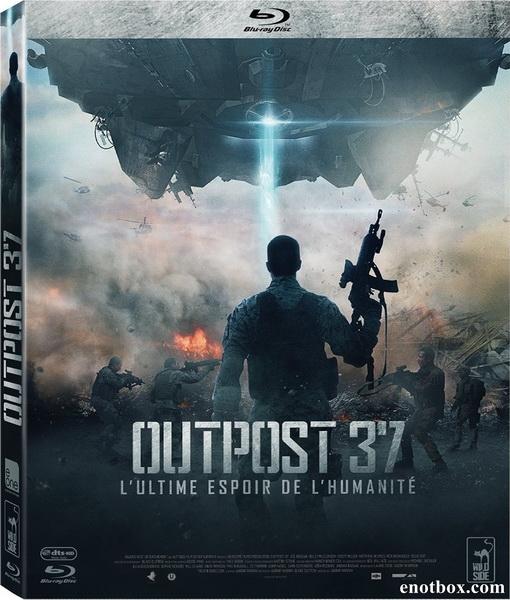 Район 37 / Outpost 37 (2014/BDRip/HDRip)