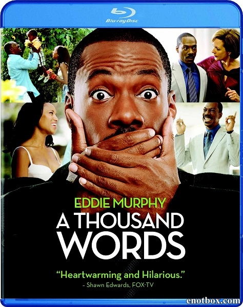 Тысяча слов / A Thousand Words (2012/HDRip)