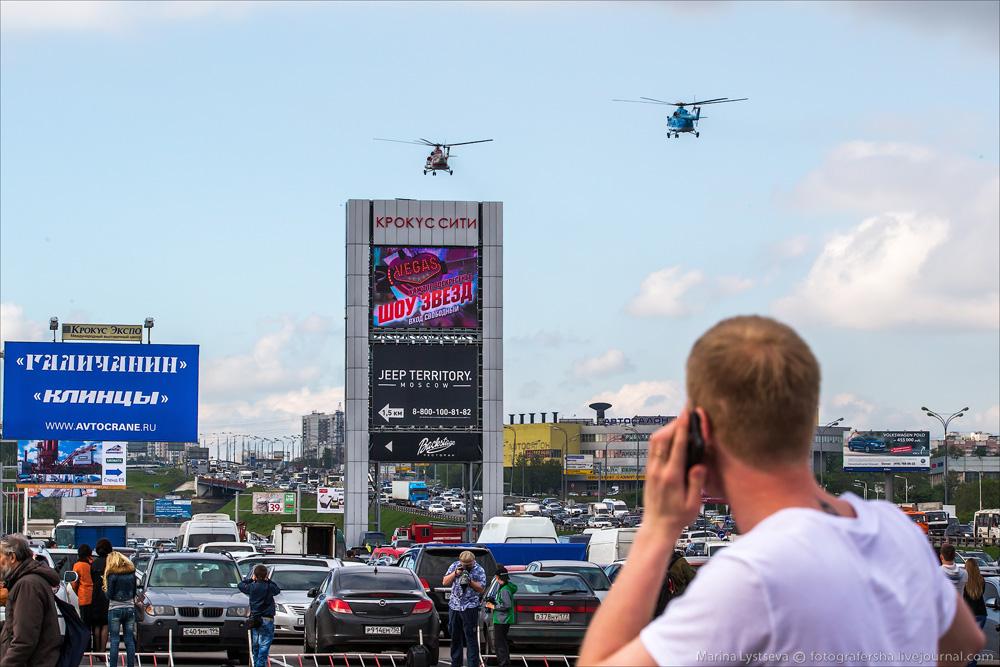 Разлёт вертолетов с Heli Russia-2015