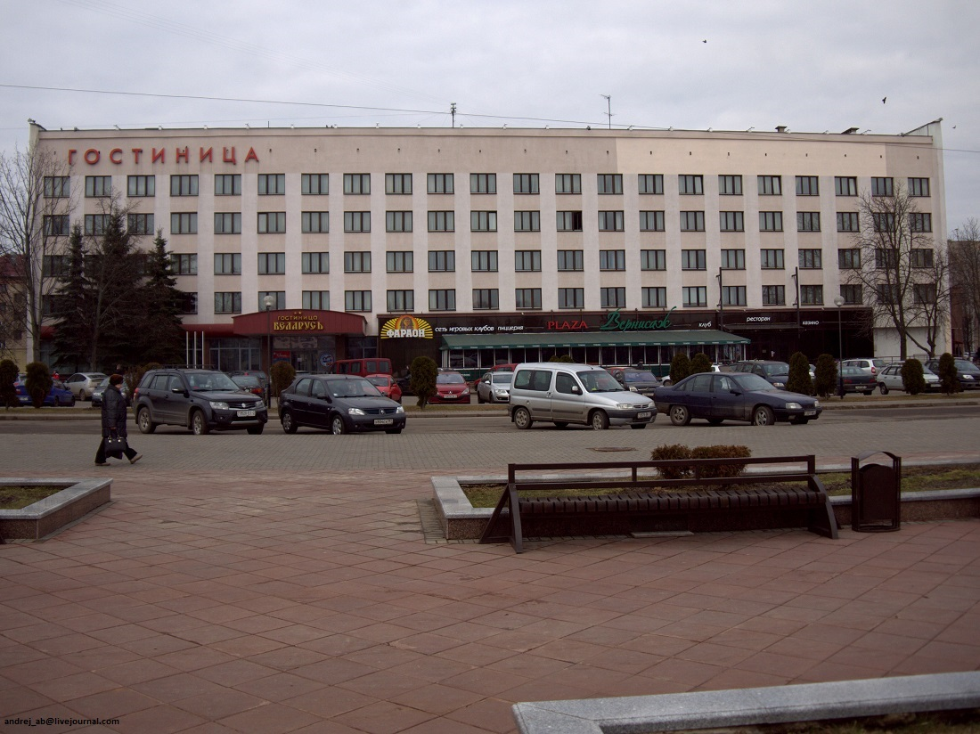 """игровой клуб """"Фараон"""" в гостинице Беларусь."""