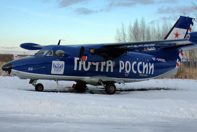 Л-410 «Турболет» RF-94595