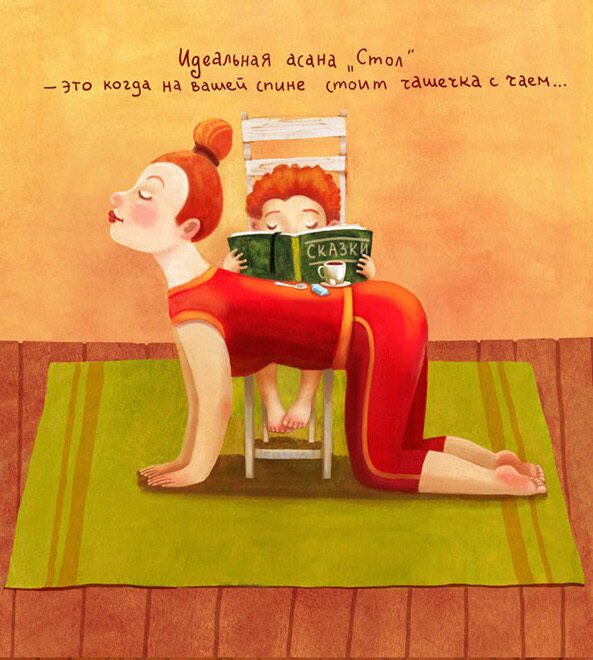 Элина Гордеева: Идеальная йога