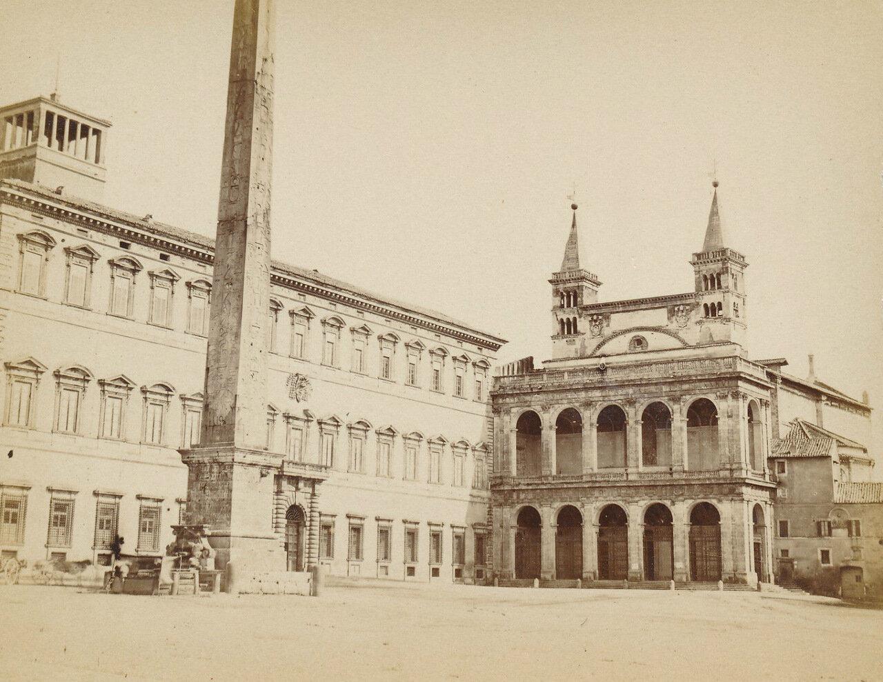 Латеранская базилика.1870