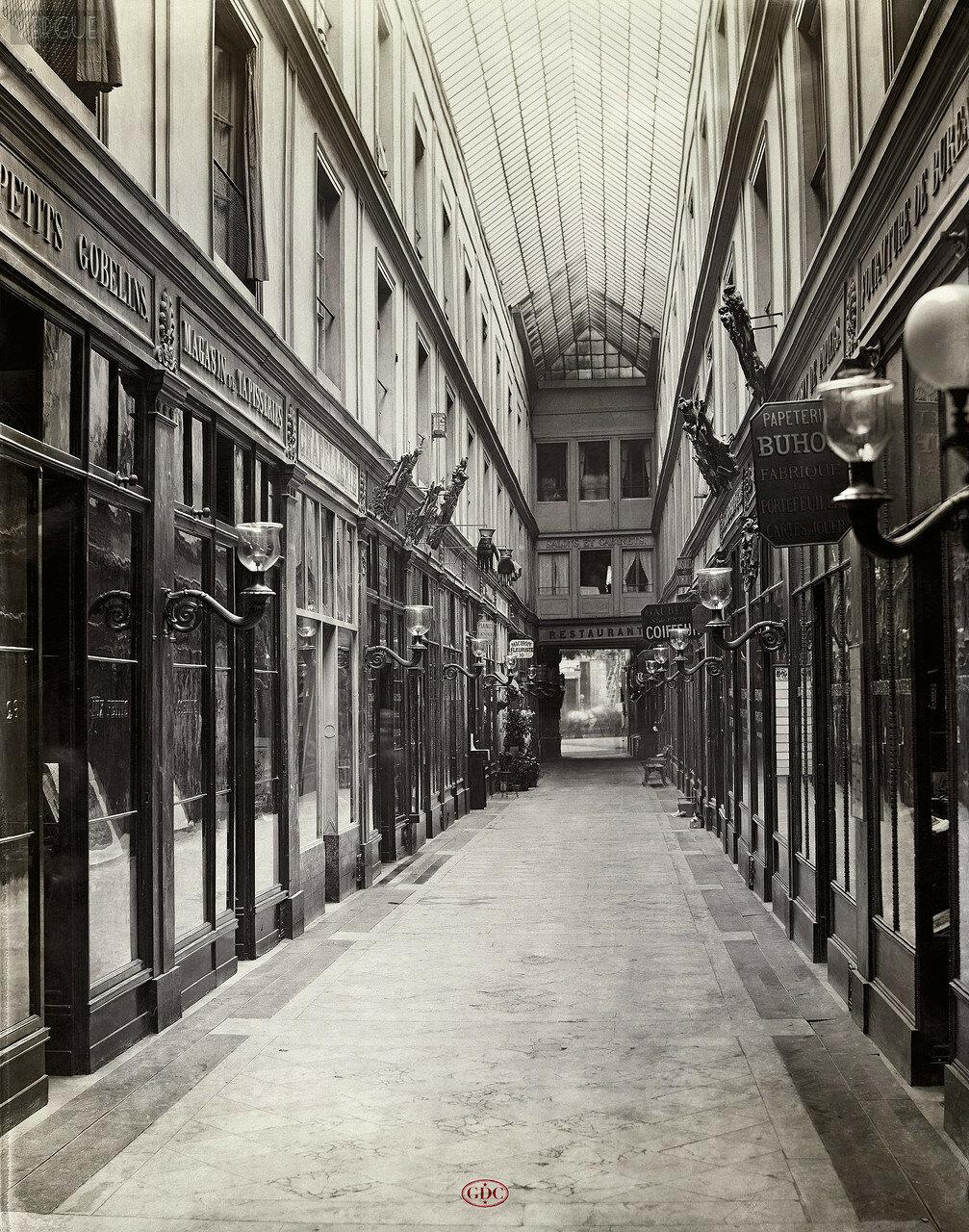 Галерея Барометр. 1866