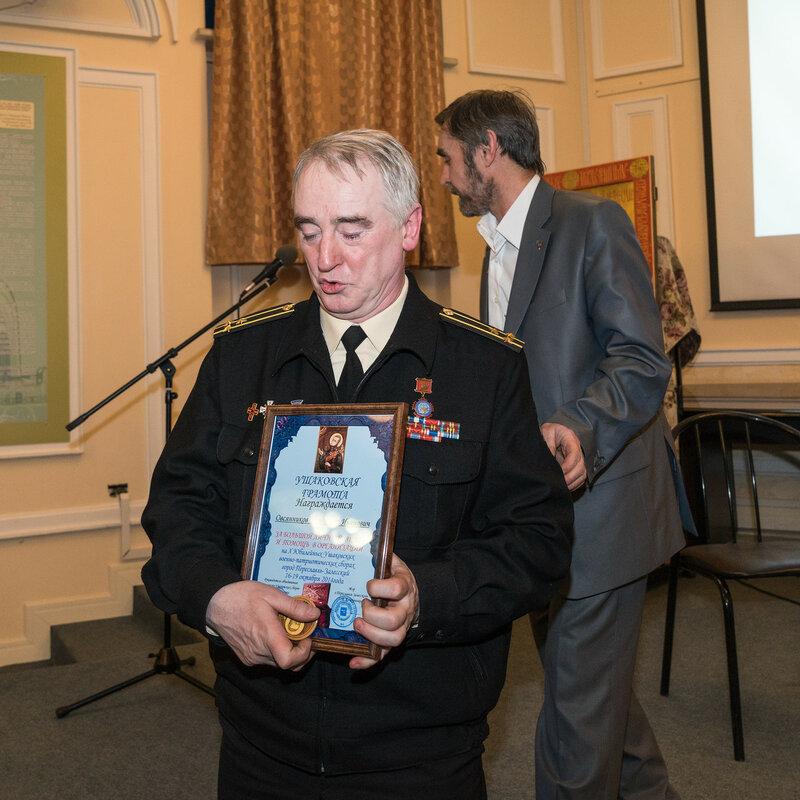 Капитан 1 ранга Овсянников Владимир Иванович