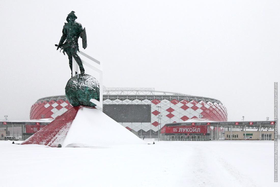гладиатор, стадион Открытие Арена