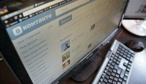 «ВКонтакте» произошла крупная кража пользовательских данных
