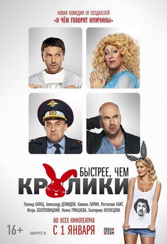 kinopoisk.ru--2286995--o--.jpg