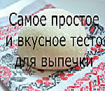 0_10219c_fade25fc_S.jpg