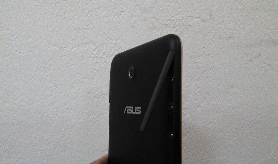 ASUS-3.JPG
