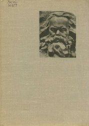 Маркс - историк