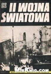 Martyrologia i walka Zydow polskich (II Wojna Swiatowa)