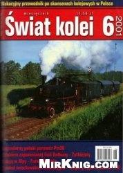 Журнал Swiat kolei 2001-06