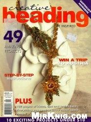 Книга Creative Beading Vol.4 No.6