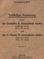 Книга Vorläufige Anweisung zum Satz Chemikalien Photographische Arbeiten