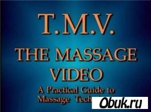 Книга Практическое пособие по технике массажа (2007) DVDRip