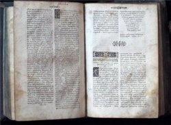Книга Острожская Библия 1581г.