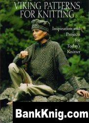 Viking patterns for knitting / Узоры викингов для вязания