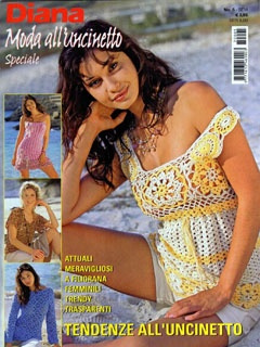Журнал Журнал Diana moda alluncinetto No.5