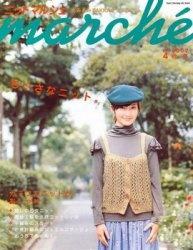 Журнал ZAKKA MARCHE № 4 2007