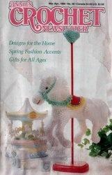 Журнал Annies Crochet Newsletter №38 1989