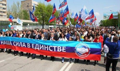 луганск хлеба и зрелищ