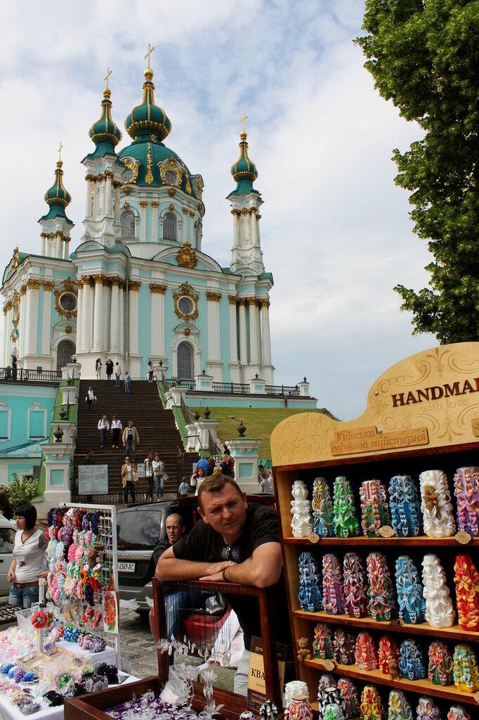 handmade киев