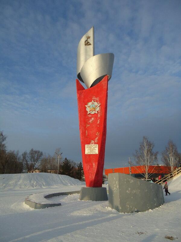 Прокопьевск. Памятник советским воинам и труженикам тыла