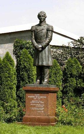 Высоцкий памятник.jpg