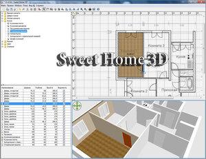 Sweet Home 3D - дизайн интерьера.jpg