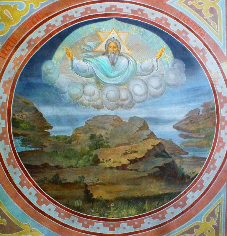 мир созданный богом картинки путь является