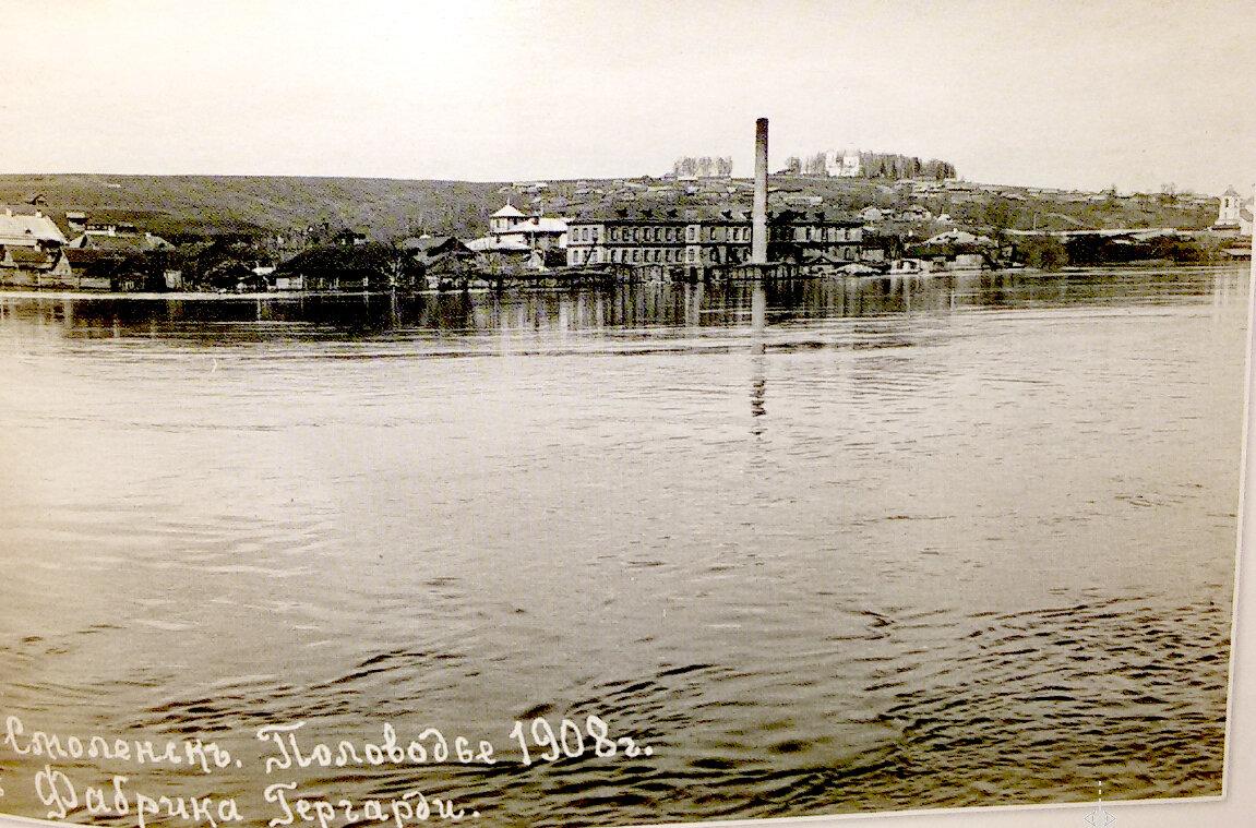 44. Половодье 1908 года. Фабрика Гергарди