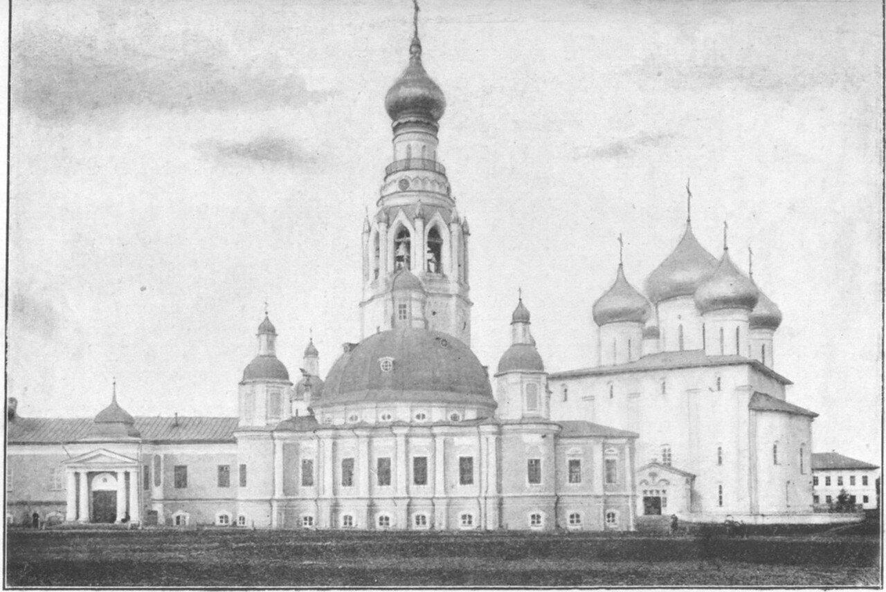 10.Общий вид на вологодские соборы (с южной стороны)