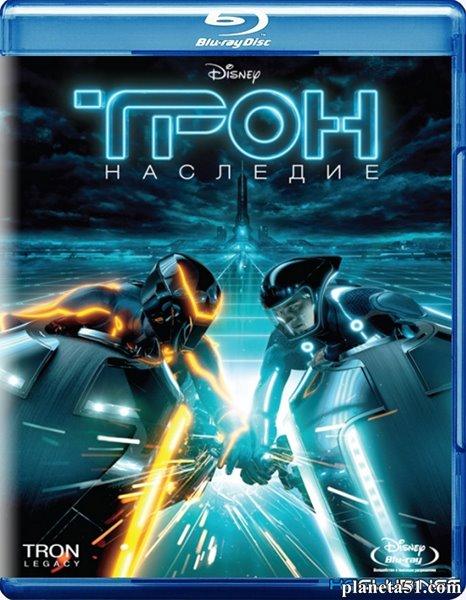 Трон: Наследие / TRON: Legacy (2010/BDRip/HDRip)