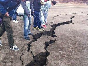 Землетрясение в Японии - десятки пострадавших