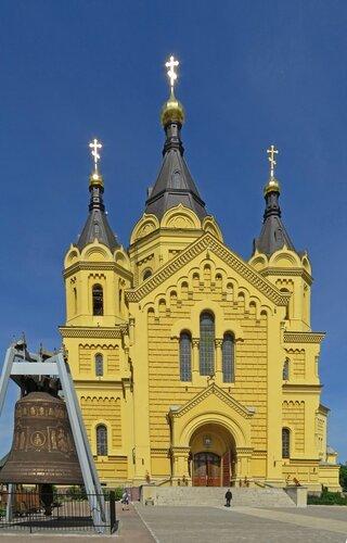 Собор святого благоверного князя Александра Невского