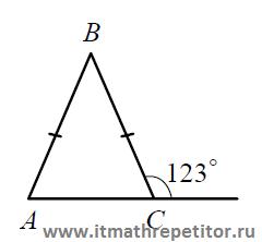 ГИА треугольник