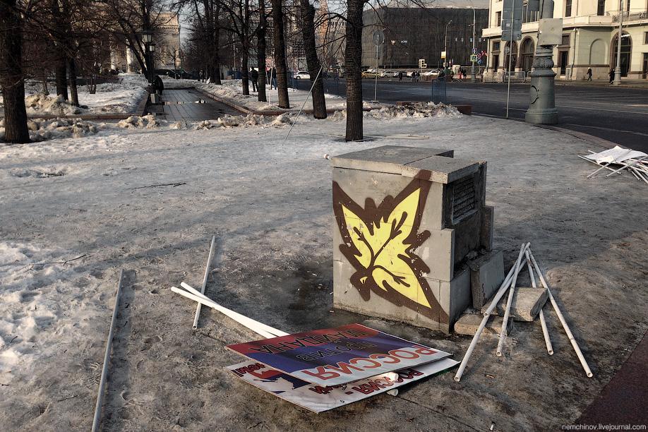Сегодня в Киеве состоится Марш Достоинства с участием глав иностранных государств - Цензор.НЕТ 801