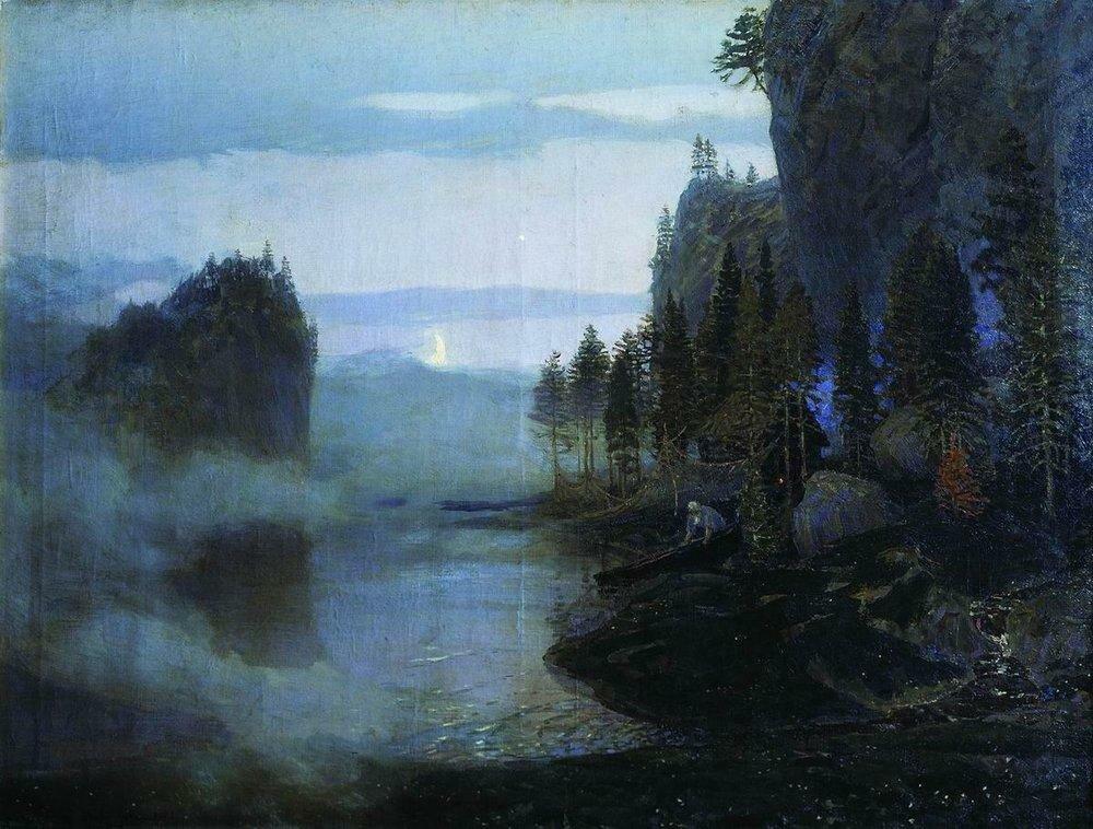 Баллада. Урал. 1897.jpg