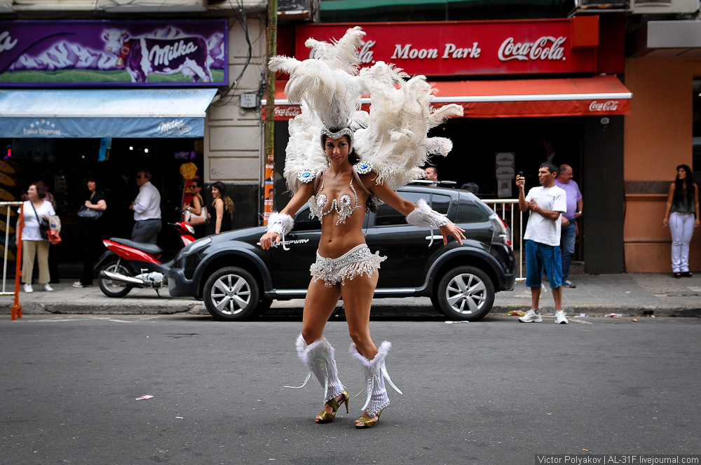 Карнавал. Аргентина