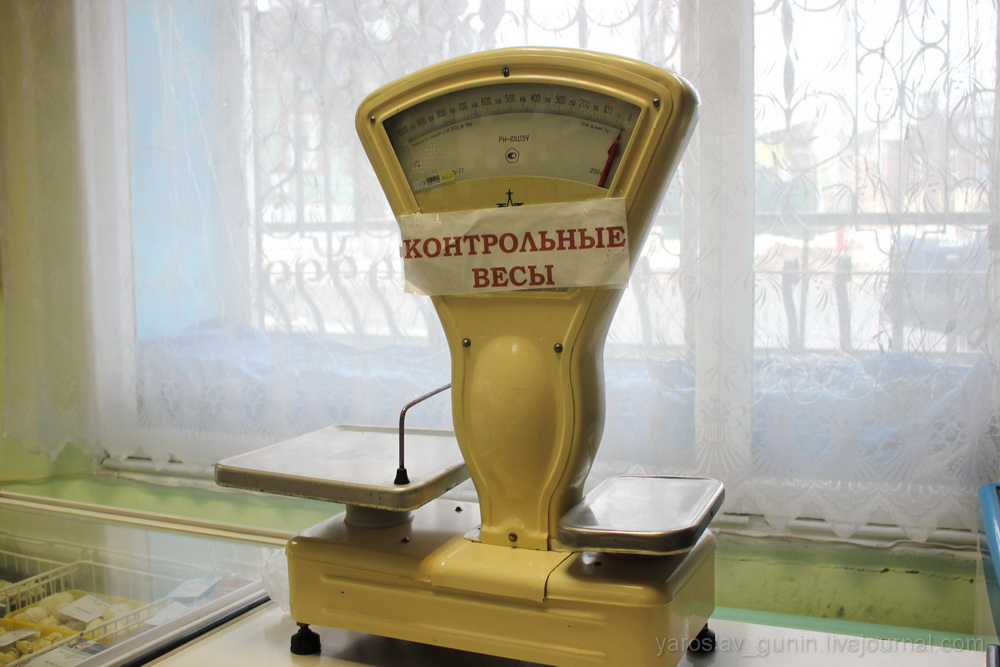 Муром зимой Жизнь за кадром Наследие из советского прошлого контрольные весы в магазине