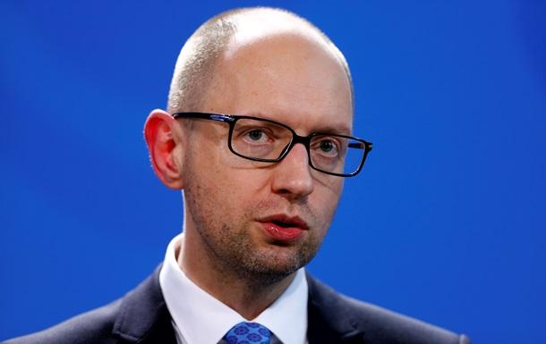 Яценюк: приватизация вгосударстве Украина будет честной и бесцветной