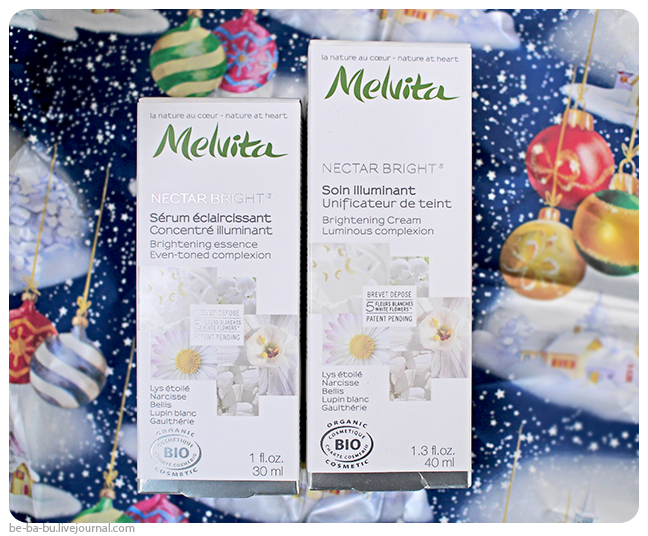melvita-nectar-bright-cream-essence-review-крем-эссенция-отзыв.jpg