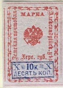 1880 Александрия