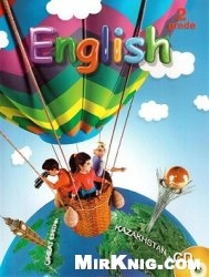 Аудиокнига ENGLISH: Жалпы білім беретін 11 жылдық мектептің 2-сыныбына арналған оқулық. = ENGLISH: Учебник для 2 класса 11-летней общеобразовательной школы