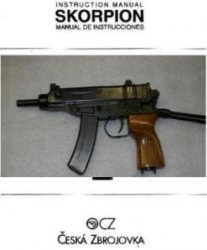 Книга Skorpion Instruction Manual