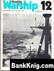 Книга IJN Kongo / Battleship 1912-1944 (Warship Profile 12)